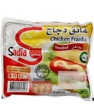 Sadia - Salsicha de Frango - 375g